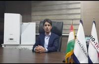 ظرفیت حرارتی مشخصات فنی فروش پکیج دیواری ایران رادیاتور مدل Z36 زمینی