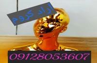 باکیفیت ترین دستگاه فلوک پاش 09128053607