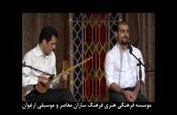 گروه بهاردلکش-فرهنگ سازان معاصر