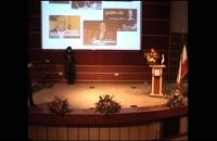 استاد احمد محمدی - نقطه اشتراک افراد موفق جهان ( آکادمی بازار)