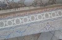 فرش ماشینی1200شانه برجسته (دستبافت گونه)
