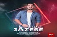 Arsalan Jazebe