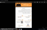آموزش نصب و راه اندازی مودم ADSL