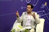 استاد رائفی پور - تکنیک های اقناع سازی در رسانه ها - قسمت 1 - شبکه بوشهر - مرداد 97