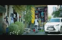 دانلود حلال و قانونی سریال رقص روی شیشه قسمت پنجم