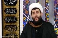 روضه خوانی زیبای حجت الاسلام شاقلان