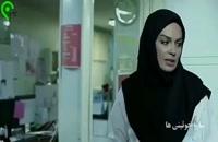دانلود فیلم سینمایی کبریت سوخته از سبزپندار