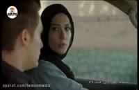 دانلود قسمت50 سریال بوی بارانfull HD