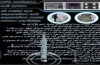 خرید و فروش دستگاه دی اف آر نرمال 09100061387 قیمت فلزیاب DFR NORMAL