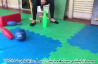 پارت152_بهترین کلینیک توانبخشی تهران - توانبخشی مهسا مقدم