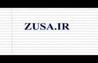 پایان نامه ارشد علم و نقش آن در سیر و سلوک عرفانی از نظر ابن عربی و ملاصدر...