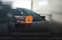 نصب ضربه گیر برسام بر روی پژو 207