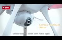 کوادکوپتر خوشنام syma x8pro با قابلیت ارتقا دوربین/ایستگاه پرواز