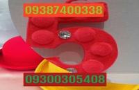 دستگاه مخمل پاش /پودر مخمل /چسب ضد اب 09300305408