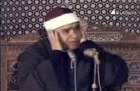 "تلاوت قرآن مرحوم استاد ""مصطفی اسماعیل""."