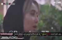 دانلود سریال ممنوعه قسمت بیست یکم(کامل)(سریال) | قسمت 21 سریال ممنوعه (HD)