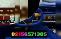 -/فروشنده دستگاه مخمل پاش 02156571305