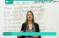 معرفی مراجع و راهنما ها برای فراگیری آیلتس