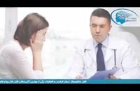 سابلیمینال درمان استرس و اضطراب شدید و خفیف  - ( با کمک ضمیر ناخودآگاه )