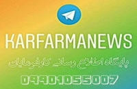 مشاوره فروش و بازاریابی دیجیتال مارکتینگ در مازندران