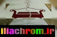 دستگاه آبکاری پاششی ایلیاکروم /پک مواد آبکاری /دستگاه فانتاکروم ایلیا 09127692842