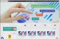 دانلود پاورپوینت کاربرد اکسل در حسابداری در 58 اسلاید