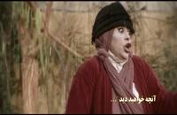 قسمت چهاردهم هشتگ خاله سوسکه (کامل) (قانونی) دانلود قسمت 14 سریال هشتگ خاله سوسکه