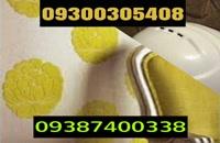 دستگاه مخمل پاش /اموزش کار با دستگاه مخمل پاش 09387400338