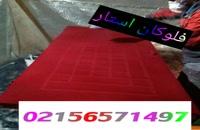 تولیددستگاه مخمل پاش//پرزپاش تضمینی02156571497