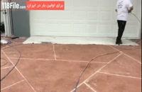 آموزش رنگ آمیزی دیوار و ساختمان
