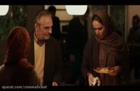 دانلود حلال و قانونی فیلم سینمایی ایرانی هتریک