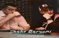 Nima Shams Shabe Barooni