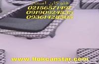 فروش عمده واترترانسفر|چاپ 02156571497هیدروگرافیک