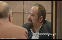 دانلود سریال هیولا قسمت 14 دانلود قانونی و رایگان