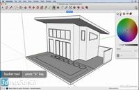 آموزش متریال دادن اسکچاپ SketchUp Apply material  Mac