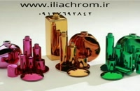 فروش دستگاه آبکاری فانتاکروم 09127692842 ایلیاکروم