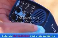 نمایندگی مجاز فلزیاب در اصفهان 09100061388