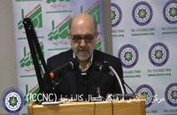 شرح بوستان سعدی جلسه یازدهم دکتر عبدالکریم سروش