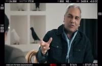 دانلود قسمت 1 سریال هیولا با کیفیت عالی 1080p