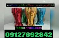دستگاه مخمل پاش صنعتی و خانگی /پودر مخمل /اکلیل پاش 09127692842