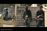 تریلر فیلم ایرانی آپاندیس Appendix 2017