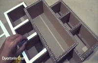 آموزش ساخت شلف و قفسه با مقوا و کارتن