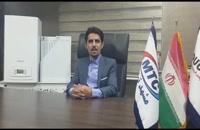 فروش پکیج رادیاتور ایران رادیاتور در شیراز - پکیج شوفاژ دیواری بوتان مدل بنسر پرو BENESSER PRO 28KI