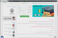 دانلود خلاصه کتاب مدیریت تحول سازمانی دکتر کاوه تیمور نژاد همراه با نمونه سوال