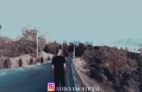 موزیک ویدیو جدید اشکنام وفایی به نام خسته ام Ashknam Vafaei