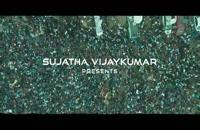 اولین تریلر فیلم Adanga Maru 2018