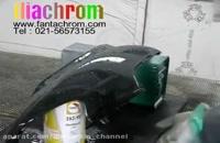 * نمونه کار زنی فانتاکروم به صورت رایگان 02156571305