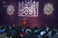 حضرت زهرا سلام الله علیها الگوی خانواده ها