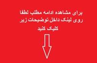 لایه باز کورل کارت ویزیت مدرن و جدید قرمز