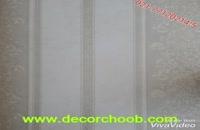 کاغذ دیواری شیک و زیبا از آلبوم کاغذ دیواری NASHVILLE